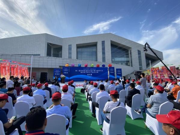 第三届中国食品农产品产销与电商大会在山东平度市隆重举行