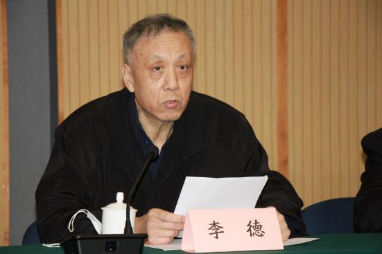 中国中小企业数字资产交易应用全国启动新闻发布会在京召开 图2