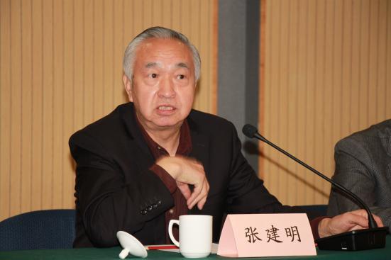 中国中小企业数字资产交易应用全国启动新闻发布会在京召开 图3