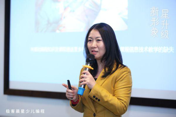 赋能4-16岁全阶段课程 极客晨星加码中国优质编程教育