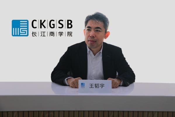 王韬宇总裁详解国建集团以企业融资服务融入双循环新发展格局
