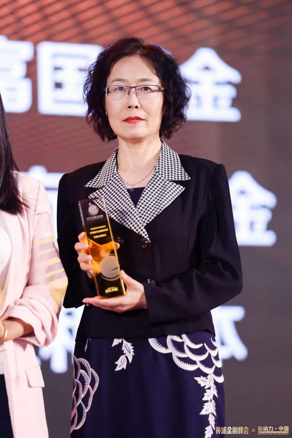 时代金融金桔奖丨仁和智本荣获专业服务金融机构奖! 图2