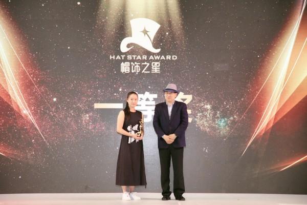 """""""帽饰之星""""2021上海国际帽饰设计大赛圆满落幕 图3"""
