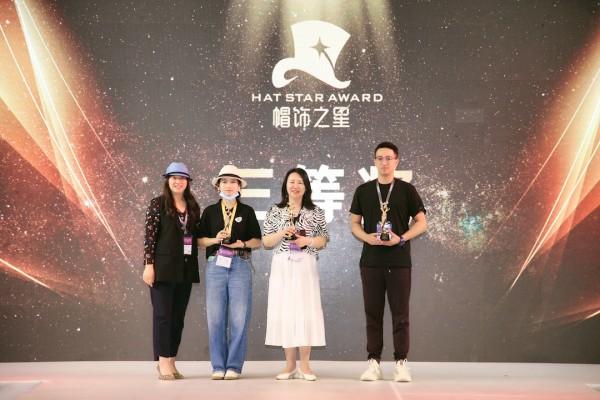 """""""帽饰之星""""2021上海国际帽饰设计大赛圆满落幕 图5"""