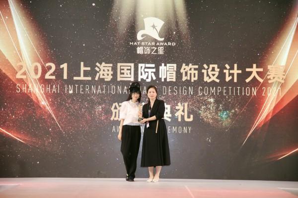 """""""帽饰之星""""2021上海国际帽饰设计大赛圆满落幕 图6"""