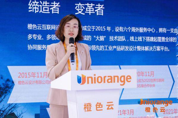 """赋能工业企业数字化转型,橙色云""""麟玑""""AI产品正式发布 图4"""