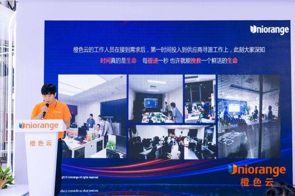 """赋能工业企业数字化转型,橙色云""""麟玑""""AI产品正式发布 图5"""