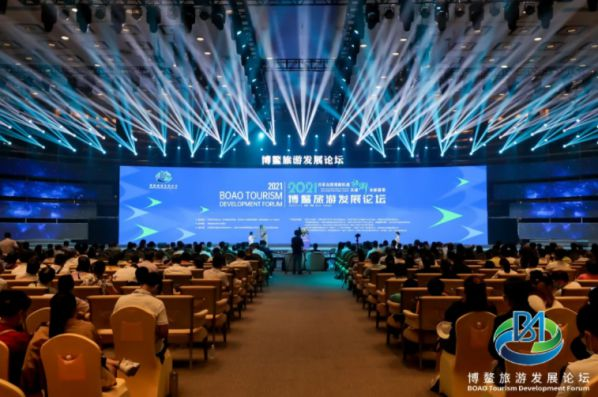 蒋骏出席2021年博鳌旅游发展论坛并发表主题演讲 图8